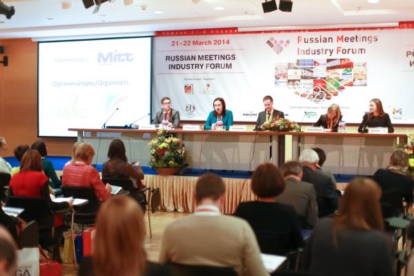 Российский Форум Индустрии Встреч 2014