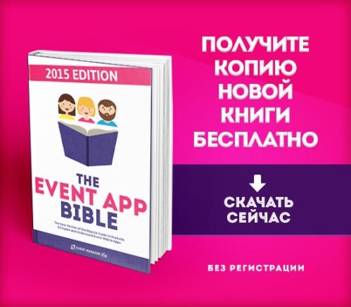 1-PopUp Banner_EABv3_russian (2)